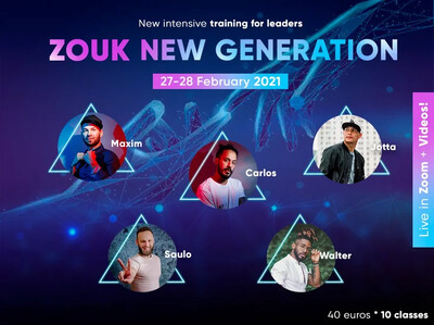 Zouk New generation for leaders (eng)