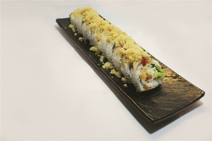 Fire Cracker Volcano Roll