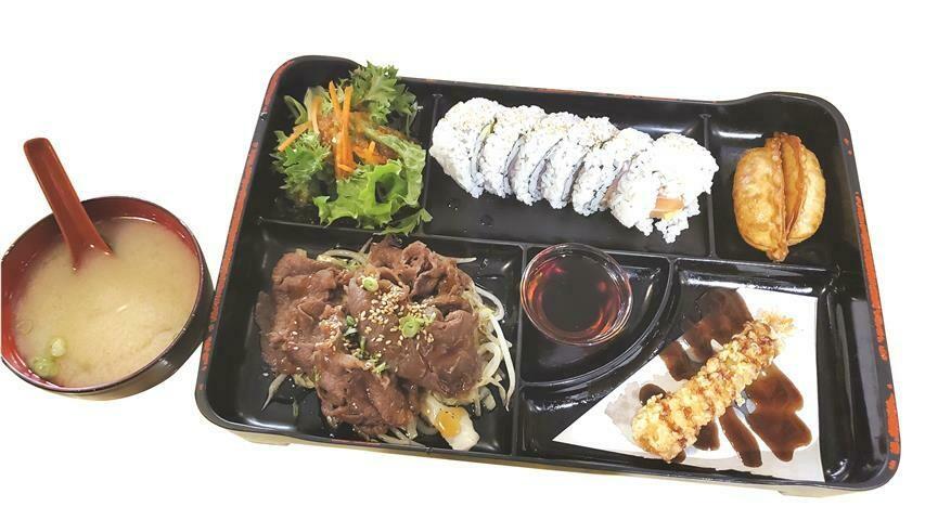 Roll Box (Beef)
