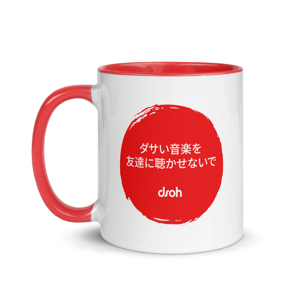 NEW 2021 DROP - DSOH Mug - Kanji