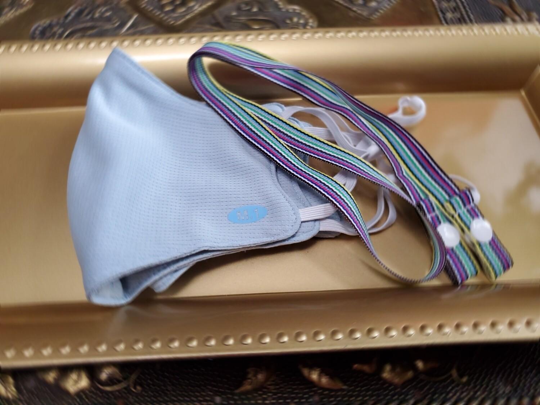 3 Pieces Set - Clean Soft Blue 🌁⛲ masks   +1 Multi colors Mask strap - 💥😷🗽