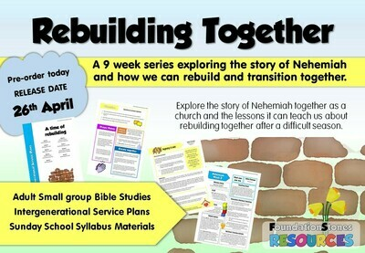 Nehemiah - Transition resource MEGAPACK!