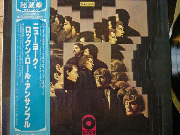 The New York Rock & Roll Ensemble (Japan import w/obi & insert)