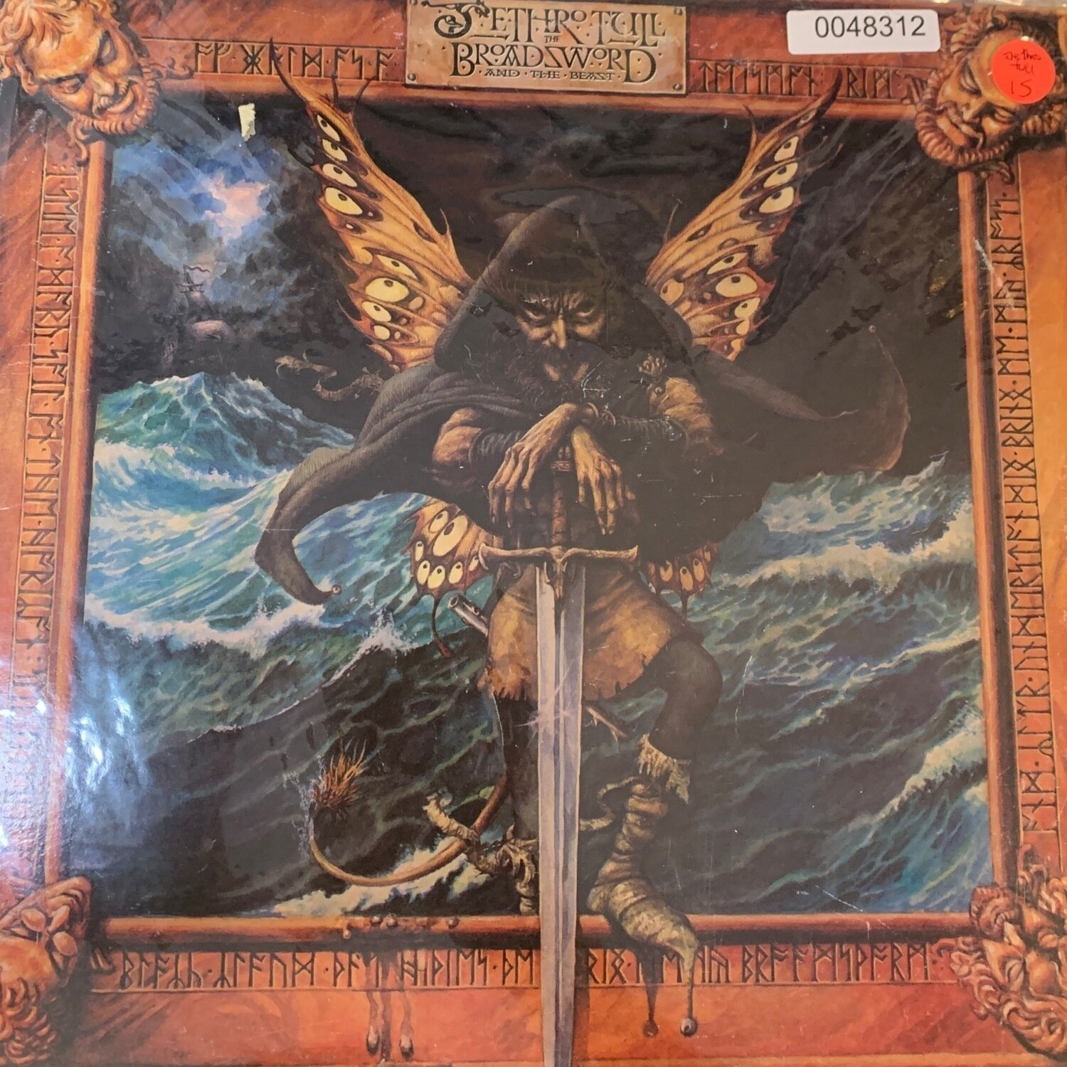 Jethro Tull- Broad Sword and the Beast