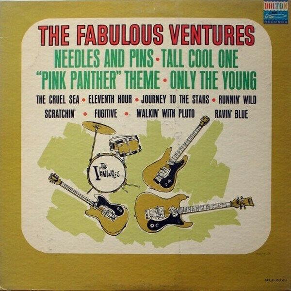 The Ventures -- The Fabulous Ventures
