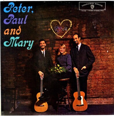 Peter, Paul, and Mary - Peter, Paul, and Mary