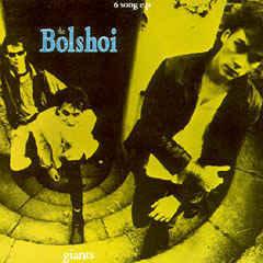 The BolShoi - Giants