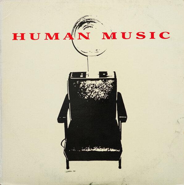 Various – Human Music