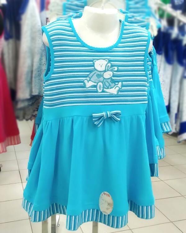 Платье у7-309