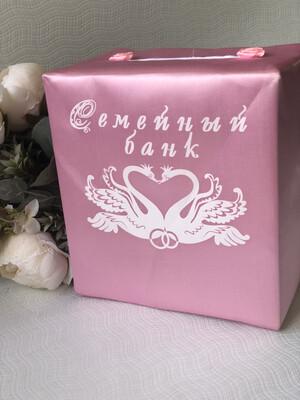 Свадебная казна «Лебеди» , розовый