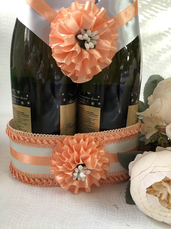 Корзинка для шампанского &1, персик