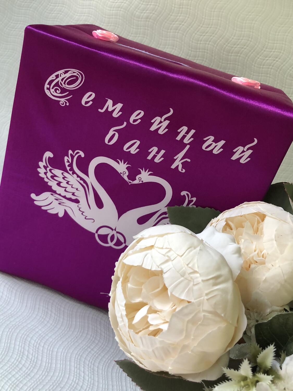 Свадебная казна «Лебеди», фуксия