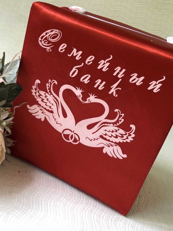 Свадебная казна «Лебеди», красный