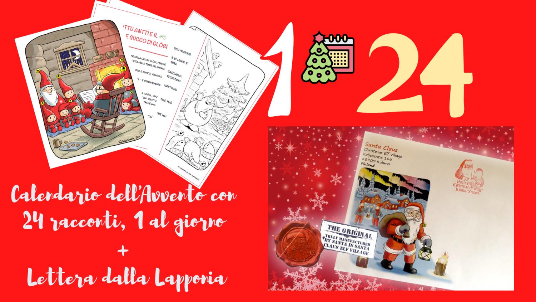 Calendario dell'Avvento + Lettera personalizzata di Babbo Natale dalla Lapponia