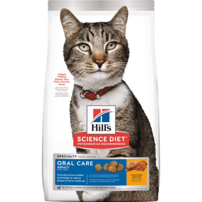 HILL'S SCIENCE DIET CAT - ADULT ORAL CARE 7LB