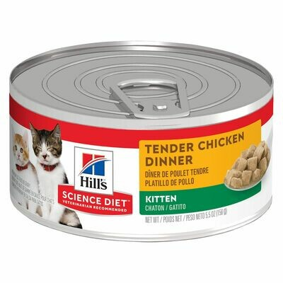 HILL'S SCIENCE DIET CAT KITTEN TENDER CHICKEN DINNER 5.5OZ