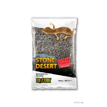 Exo Terra Desert Substrate Black 10 kg