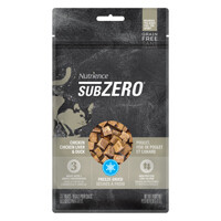 Nutrience SubZero Cat Treat - Fraser Valley 30g