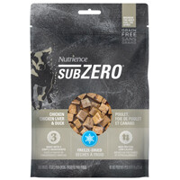 Nutrience SubZero Treats Fraser Valley 70g