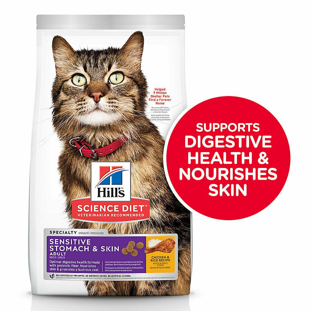 HILL'S SCIENCE DIET CAT ADULT SENSITIVE STOMACH & SKIN 3.5LB