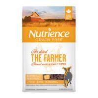 NUTRIENCE AIR DRIED DOG FOOD - THE FARMER 1KG