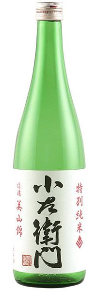 Kozaemon Tokubetsu Junmai (200ml)