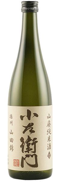 Kozaemon Yamahai Honjozo (200ml)