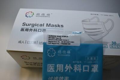 Medizinische Masken einzeln verpackt- 30 Stück