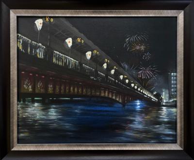 Osaka Bridge Celebration