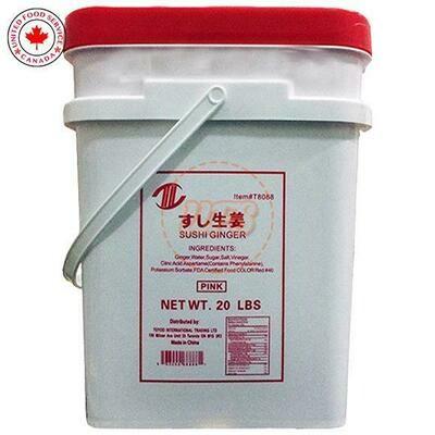 Ginger Gari Pink Sushi - Container 20 Lb