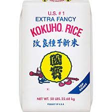 Kokuho Sushi Rice 50 lbs