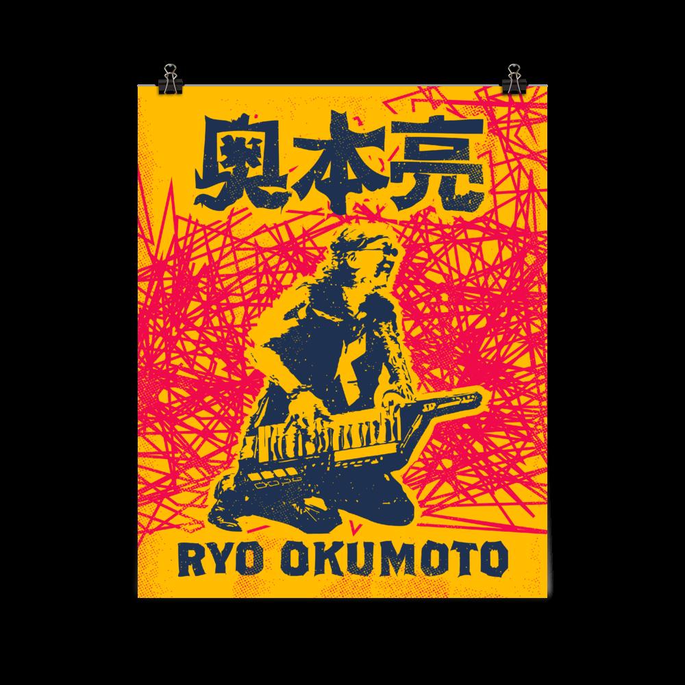 Ryo Kneeling Abstract Poster