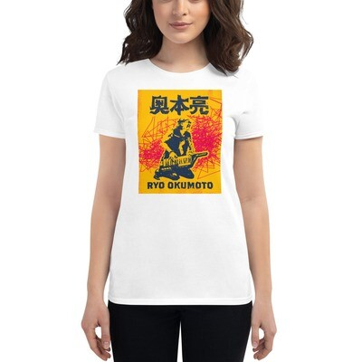 Abstract Ryo Women's Cotton T-Shirt