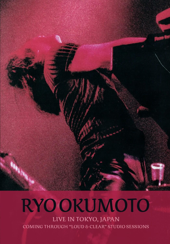 Ryo Okumoto - Live In Tokyo, Japan (DVD)