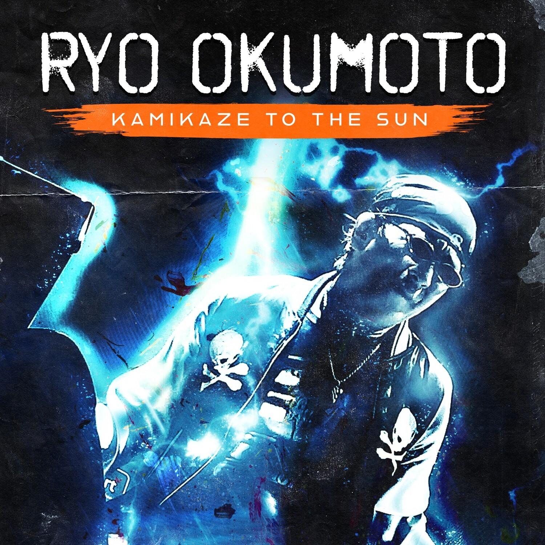 Kamikaze To The Sun (Audio)