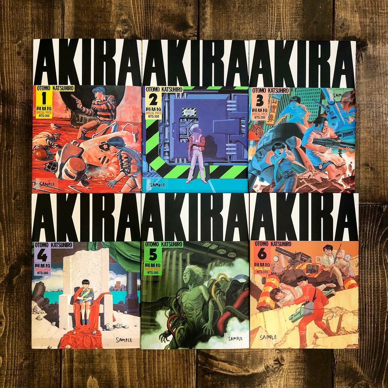 大友克洋《AKIRA》漫畫全套