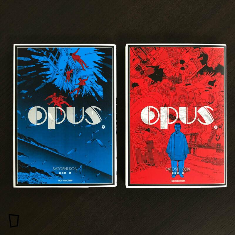 今敏《OPUS》