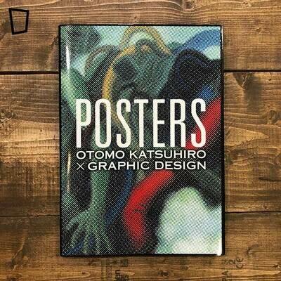 POSTERS —— 大友克洋 Otomo Katsuhiro X Graphic Design