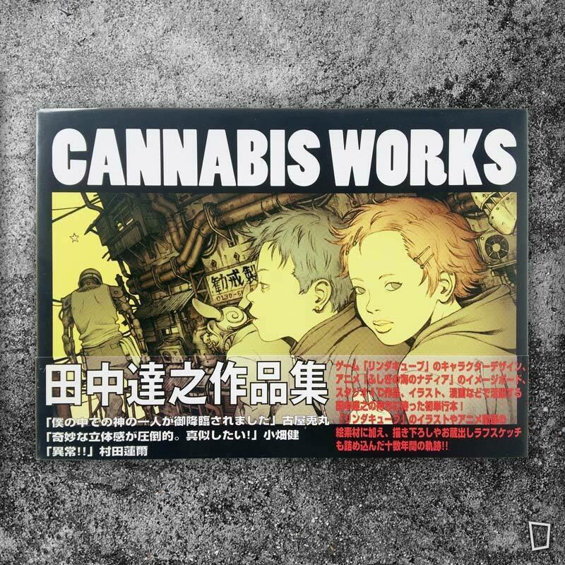 田中達之《CANNABIS WORKS》