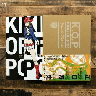 江口壽史《KING OF POP——江口壽史全插畫集》