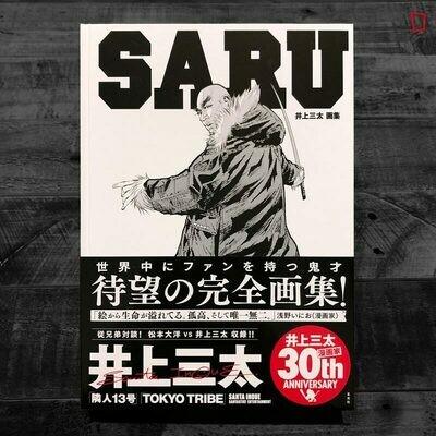 井上三太畫集 SARU