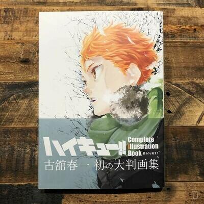 古舘春一《排球少年!! Complete Illustration Book 終結與開始》日本畫集