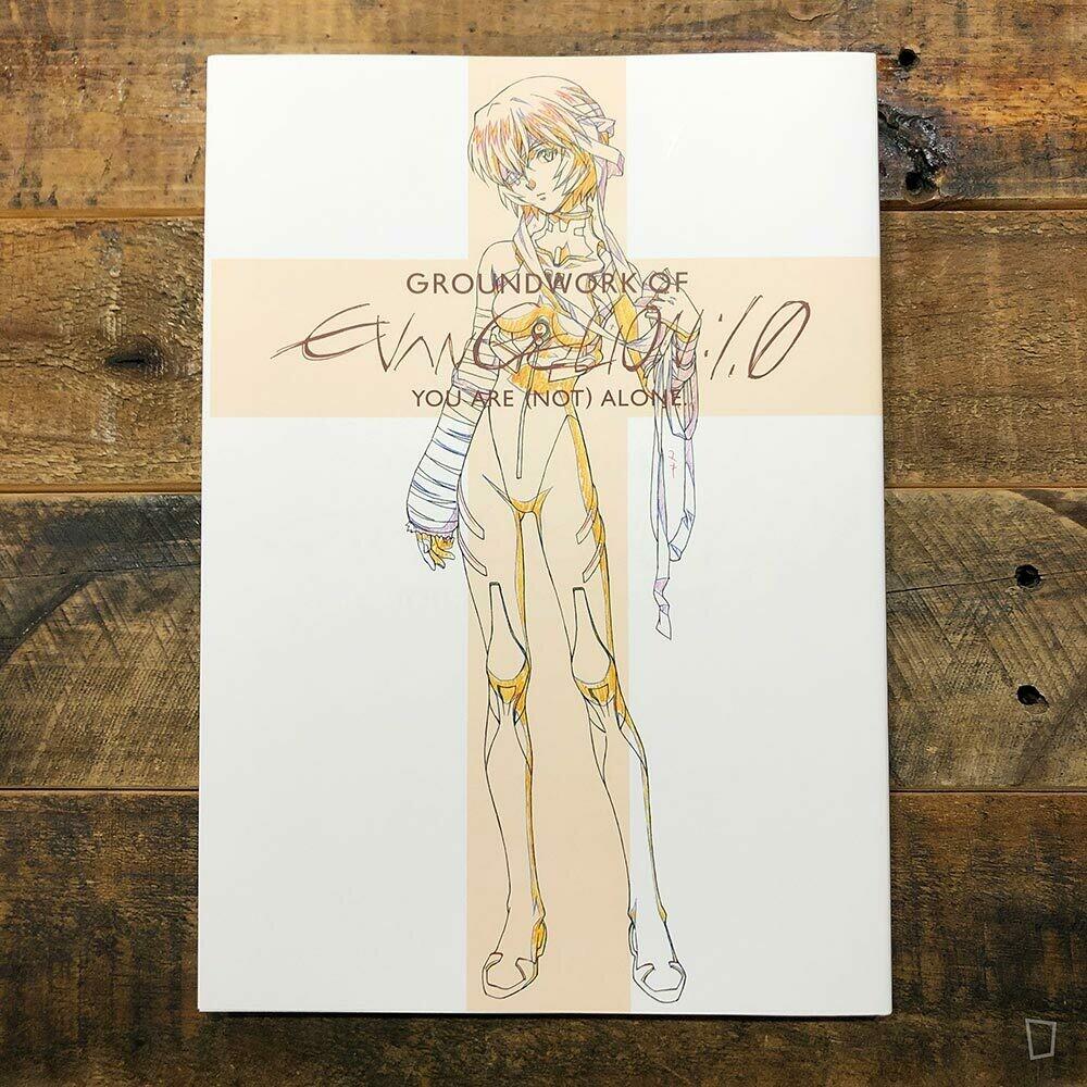 《新世紀福音戰士 EVANGELION 新劇場版:序》動畫原畫集