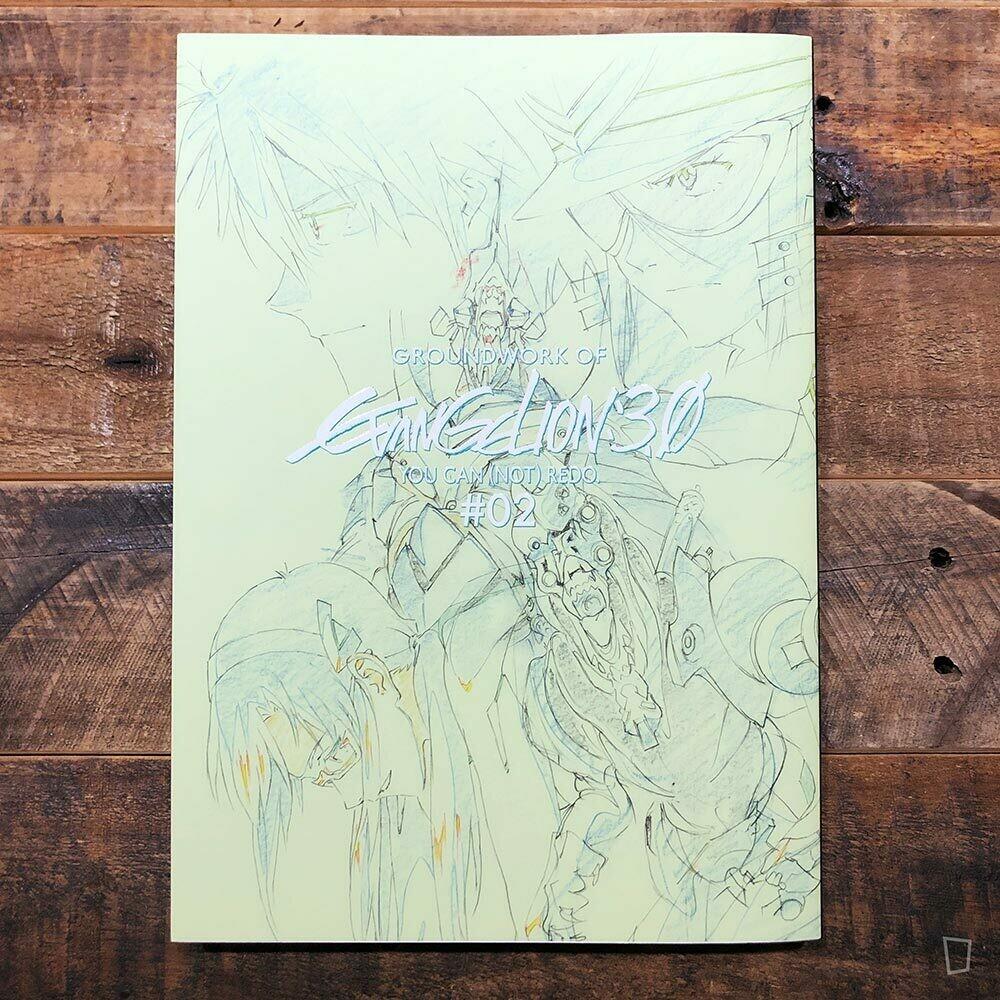 《新世紀福音戰士 EVANGELION 新劇場版:Q》動畫原畫集(下卷)