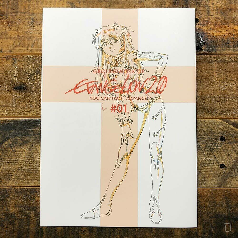 《新世紀福音戰士 EVANGELION 新劇場版:破》動畫原畫集(上卷)