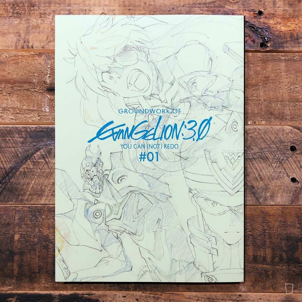 《新世紀福音戰士 EVANGELION 新劇場版:Q》動畫原畫集(上卷)