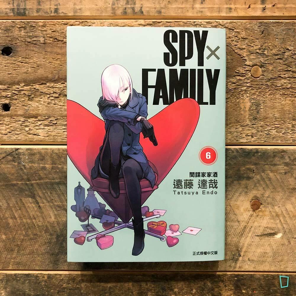 遠藤達哉《SPY x FAMILY》第 6 期