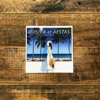 石山さやか Sayaka Ishiyama《MUSICA et AESTAS》小畫冊