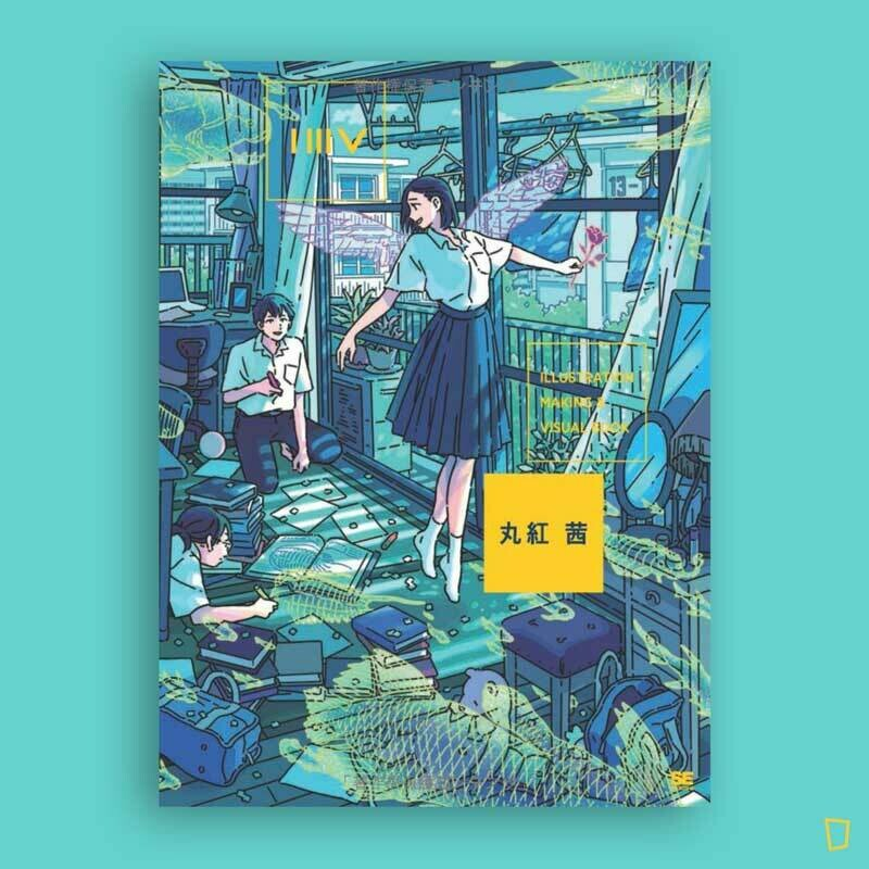 ILLUSTRATION MAKING & VISUAL BOOK 丸紅茜