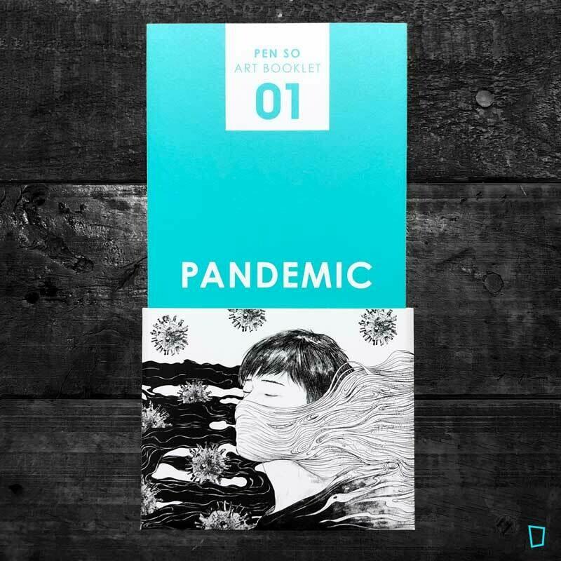 Pen So《Art Booklet 01 - PANDEMIC》